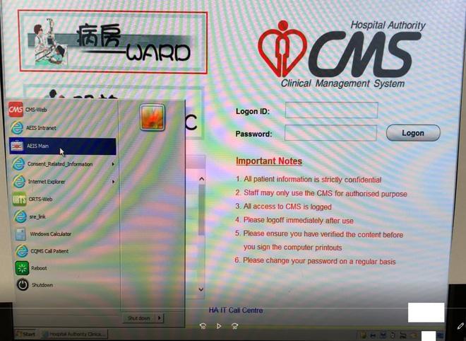 Có thể truy cập Hệ thống Thông tin Bệnh án của Phòng cấp cứu mà không cần đăng nhập. Ảnh: Pierre Chan.