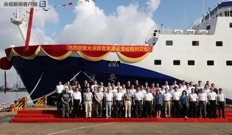 Tàu Da Yang Hao có chiều dài 98,5 m và rộng 17 m, lượng giãn nước toàn tải là 4.600 tấn.