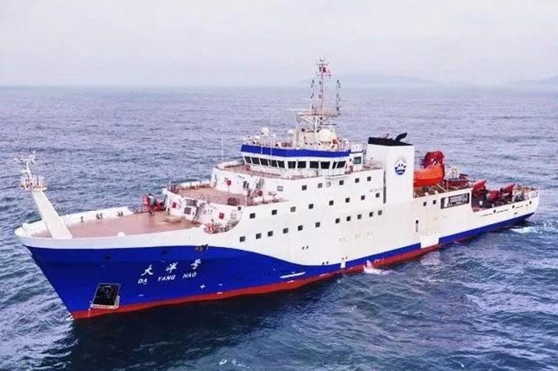 Tàu nghiên cứu tầm xa Da Yang Hao của Trung Quốc.