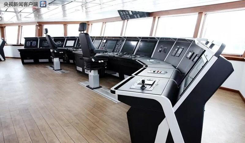 Khoang điều khiển của tàu Da Yang Hao.