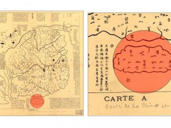 Bản đồ Hoa Di đồ có nguồn gốc từ năm 1136 /// Ảnh: Chụp màn hình SCMP