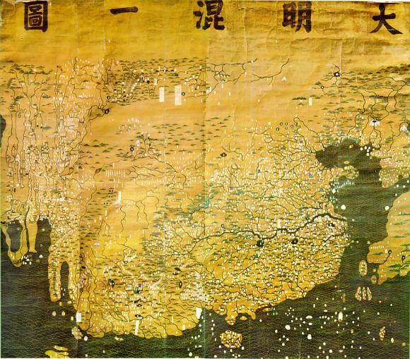 Bản đồ cổ Trung Quốc không có Hoàng Sa, Trường Sa - ảnh 1