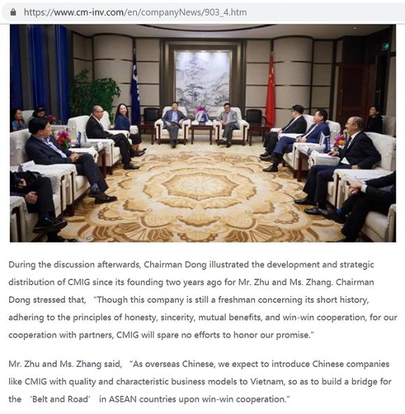 Thêm những thương vụ trái phiếu khủng của gia tộc Chu - Trương? - ảnh 3