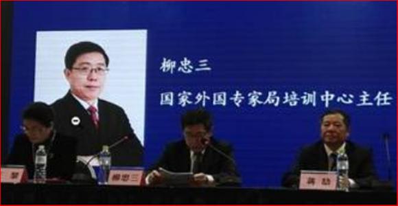 """FBI bắt quan chức Trung Quốc đứng đầu """"Kế hoạch ngàn người"""" ở Mỹ - ảnh 2"""