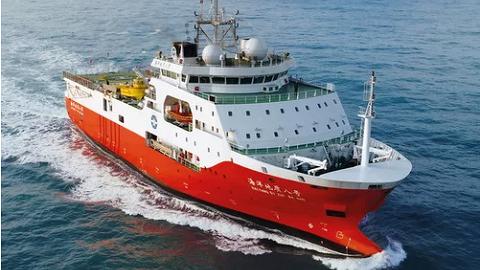 Việt Nam tiếp tục yêu cầu Trung Quốc rút ngay lập tức nhóm tàu khảo sát Hải dương Địa chất 8