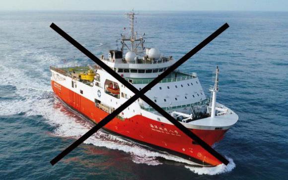Tàu Hải Dương Địa chất 8 rút khỏi vùng biển Việt Nam, hướng về Trung Quốc - Ảnh 1.