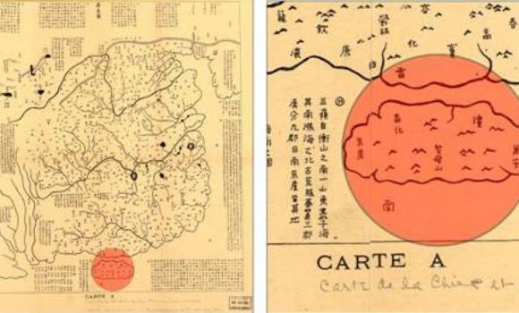 Thư tịch cổ Trung Hoa thừa nhận Hoàng Sa, Trường Sa thuộc chủ quyền Việt Nam