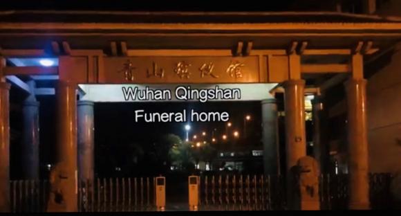 Vũ Hán, chuyện gì bên trong: Bí mật trốn đi xin việc tại nhà hỏa thiêu - ảnh 4