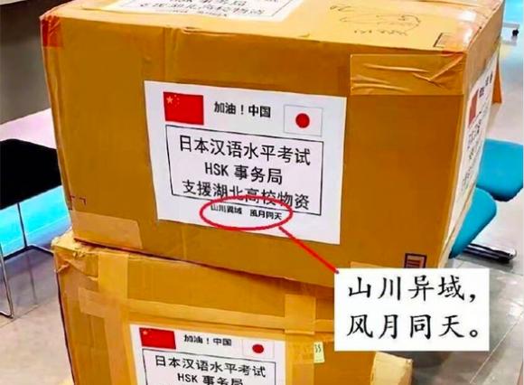 Bộ Ngoại giao Trung Quốc: Trong gian nan mới nhận chân tình bạn - Ảnh 2.