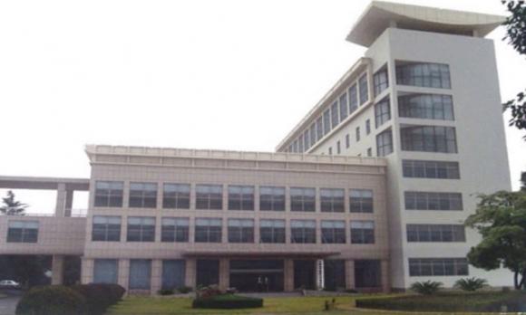 Viện Vi trùng học Vũ Hán. Ảnh: Sun.