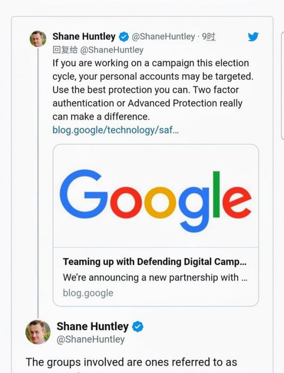 Google cáo buộc các tin tặc Trung Quốc và Iran định xâm nhập mạng đội ngũ tranh cử của Donald Trump và Joe Biden - ảnh 2