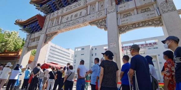79 người nhiễm bệnh sau bốn ngày, liệu Bắc Kinh có trở thành Vũ Hán thứ hai? - ảnh 6
