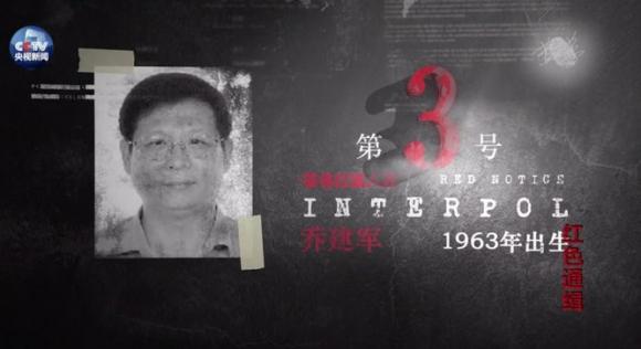 Bất đồng với Trung Quốc, Thụy Điển dẫn độ quan tham Trung Quốc bị truy nã đỏ sang Mỹ - ảnh 3