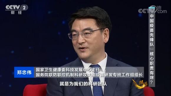 Trung Quốc đã tiêm vắcxin cho người có nguy cơ cao mắc COVID-19 từ tháng 7 - Ảnh 1.