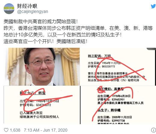 Thông tin chi tiết về nhân tình và con ngoài giá thú của ông Hàn Chính cũng bị phanh phui.(Ảnh chụp màn hình mạng)