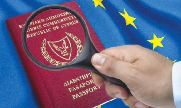 Bỏ ra tối thiểu 2,15 triệu euro, nhà đầu tư có thể nhận được hộ chiếu Síp và đi lại không cần thị thực ở EU /// Chụp màn hình Kathimerini Cyprus