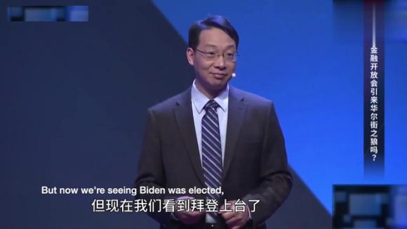 Giáo sư Trung Quốc lộ tin bom tấn về tay trong của Bắc Kinh ở lõi quyền lực cao nhất nước Mỹ - Ảnh 2.