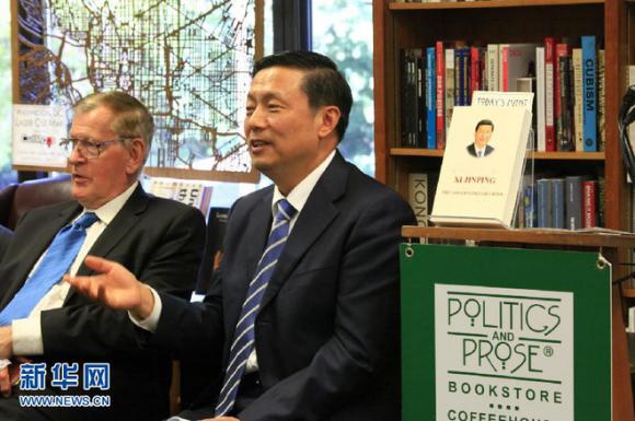 Giáo sư Trung Quốc lộ tin bom tấn về tay trong của Bắc Kinh ở lõi quyền lực cao nhất nước Mỹ - Ảnh 3.
