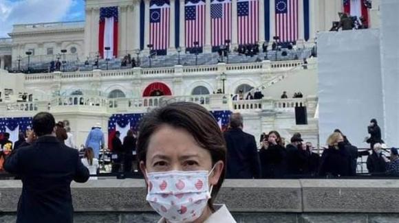Bà Tiêu Mỹ Cầm là đại diện Đài Loan đầu tiên được Mỹ chính thức mời tham dự Lễ nhậm chức tổng thống trong 42 năm (Ảnh: Dongfang).