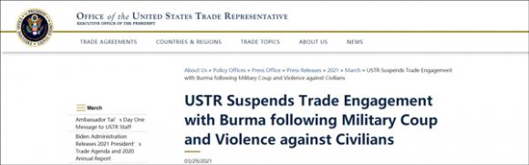 NÓNG: Mỹ tạm dừng mọi giao dịch thương mại với Myanmar cho đến khi chính quyền dân sự hoạt động trở lại - Ảnh 1.
