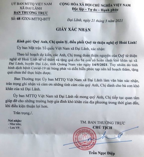 Giấy xác nhận từ thiện của Hoài Linh sai ngày, chính quyền Quảng Nam nói gì? - ảnh 3