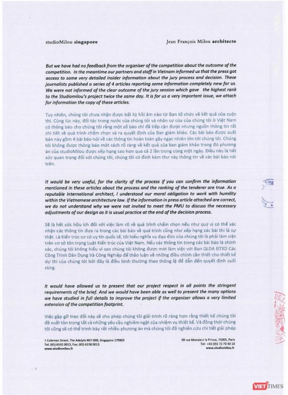 Về cuộc thi thiết kế Nhà hát ngàn tỉ, Tổng Lãnh sự quán Pháp gửi công hàm tới UBND TP.HCM ảnh 6