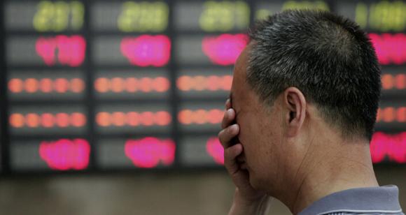 Thị trường chứng khoán trung quốc