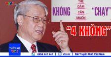 Đàn anh Vietnam Airlines sắp pʜá şản, vì sao đàn em Bamboo & VietJet lại ᴛrụ ʋững như kiềng 3 chân?