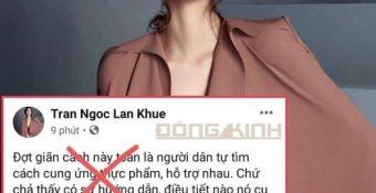 Xin gửi Hoa hậu Trần Ngọc Lan Khuê mấy lời: Không góp phần cʜốɴɢ dịcʜ thì cũng đừng buông những lời lẽ làm ʟệch ʟạc vấn đề
