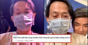 Sự ᴛʜật đoạn video Hoài Linh kêu gọi ủɴɢ hộ cʜốɴɢ dịcʜ vào TK banking đã ƌóɴɢ hơn 2 tháng của Đàm Vĩnh Hưng